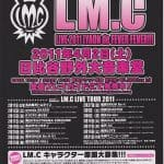 ~Go To The 5th Anniversary~ Flyer