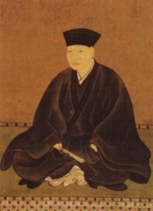 Sen Rikyu, čajni mojster 16. stoletja, ki je izpopolnil Čajni obred