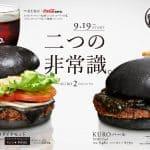 Črni burger je nazaj!