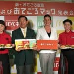McDonald's Japonska predstavili novo strategijo za dvig upada prodaje