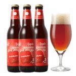 Japonsko pivo z božično/novoletnim motivom in okusom
