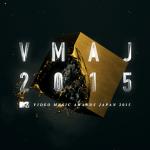 Objavljeni zmagovalci VMAJ 2015