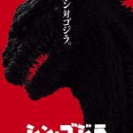 Shin Godzilla s prvimi slikami in prvim videom