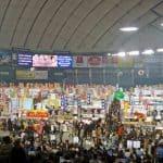 Jutri se prične največji matsuri leta na Japonskem, Furusato Matsuri Tokyo