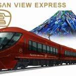 Fujikyuko Co. bo z novim vlakom za ogled gore Fuji, počastilo 90 obletnico obstoja Fuji električne železnice