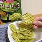 Japonci imajo krompirjev čips z okusom matcha čaja in čokolade