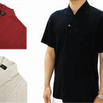 Po tradicionalnih plaščih in hlačah z moderno noto, zdaj še majice z dizajnom po shitagijih