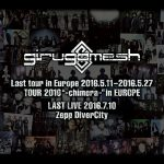 Girugamesh – Last Europe Tour