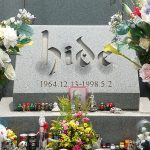 18. obletnica smrti glasbenika Matsumoto Hideta
