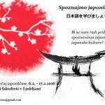 Brezplačni tečaj japonščine za mlade – 6.2. – 17.2.2017