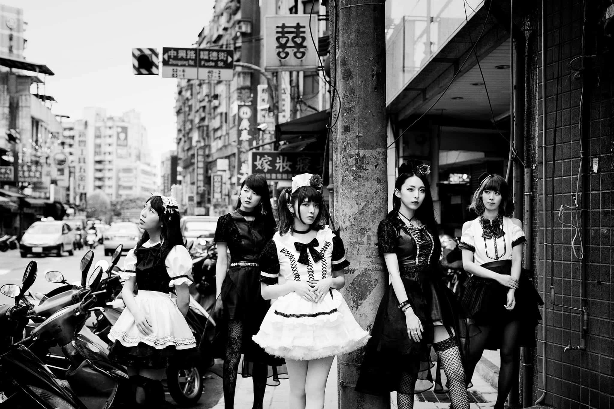 BAND-MAID 2017