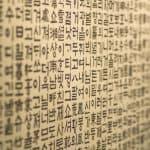 5. tekmovanje v korejskem govorništvu
