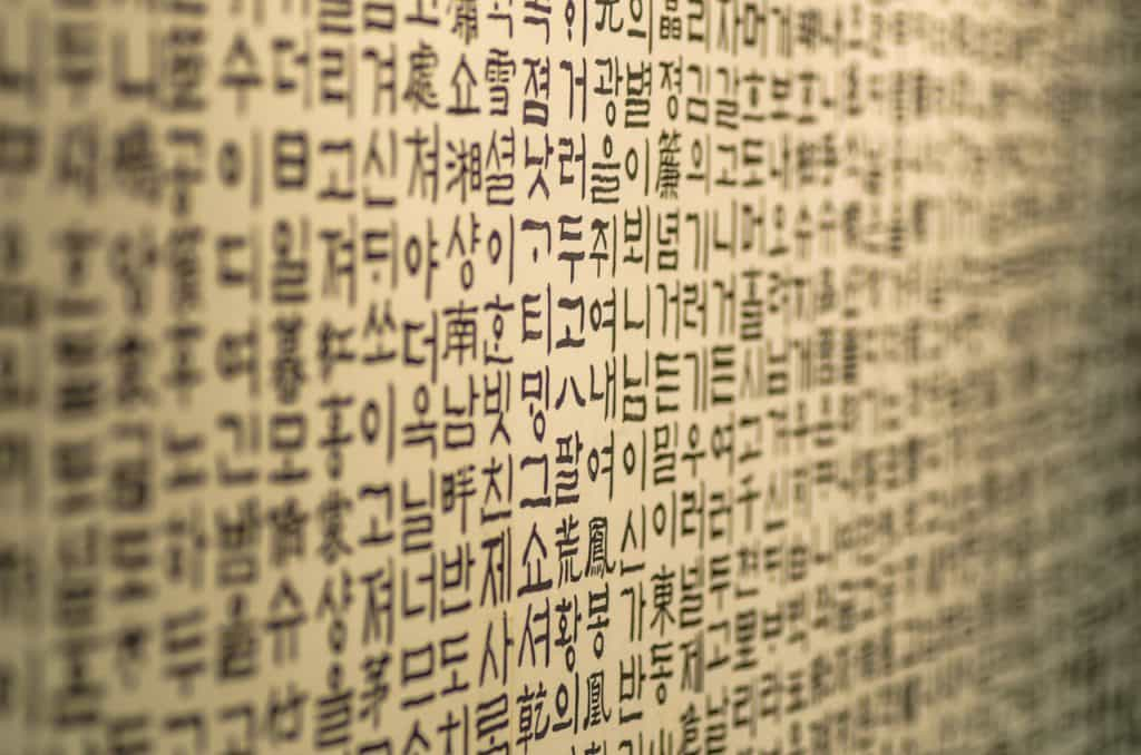 tekmovanje v korejskem govorništvu