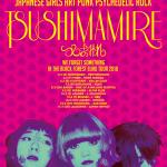 TsuShiMaMiRe Europe tour 2018