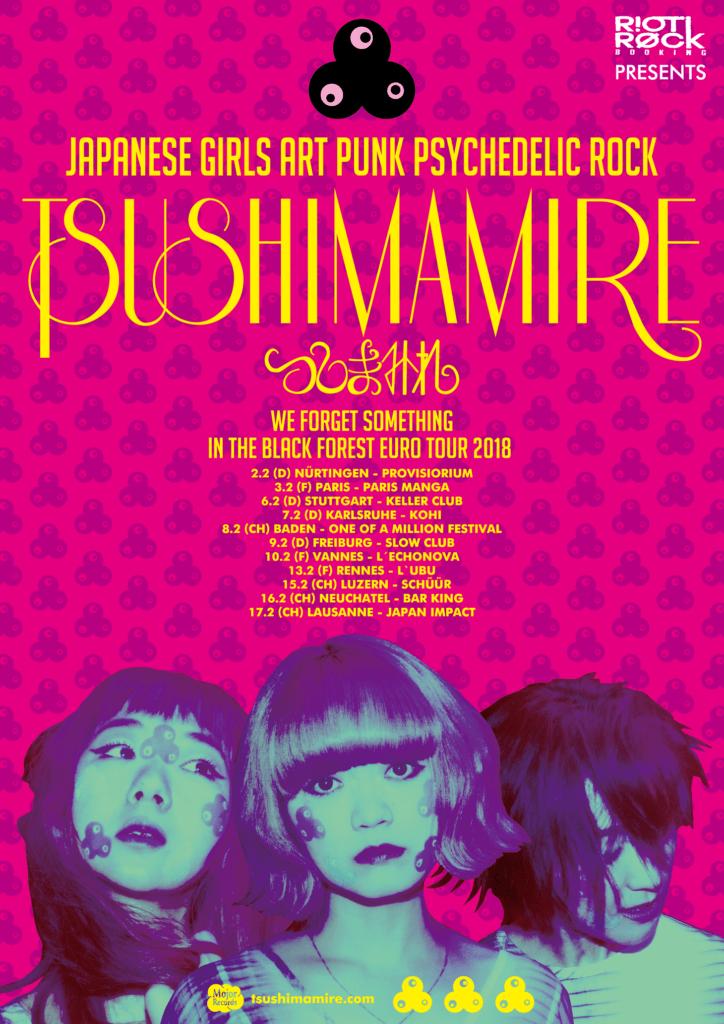 tsushimamire 2018 tour