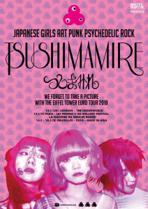 Tsushimamire march tour 2018