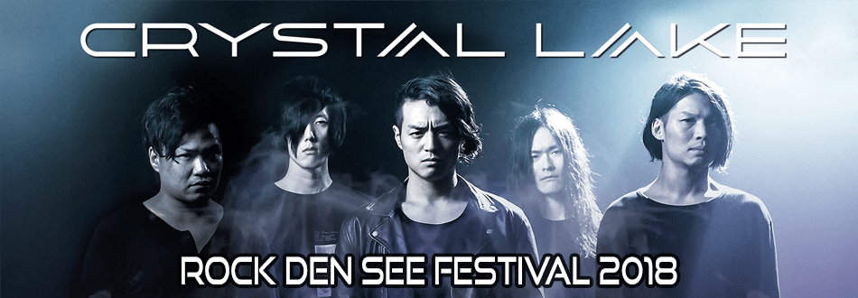 ROCK DEN SEE FESTIVAL 2018 s CRYSTAL LAKE!