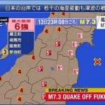 Potres magnitude 7.3 stresel severnovzhodno Japonsko